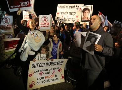 terrorist release protest