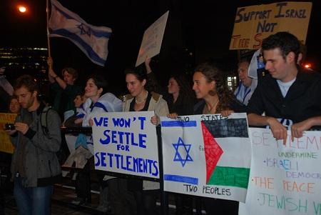 J Street protest