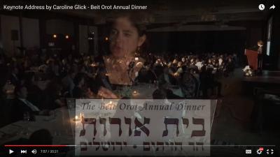 Beit Orot dinner 9.1.16
