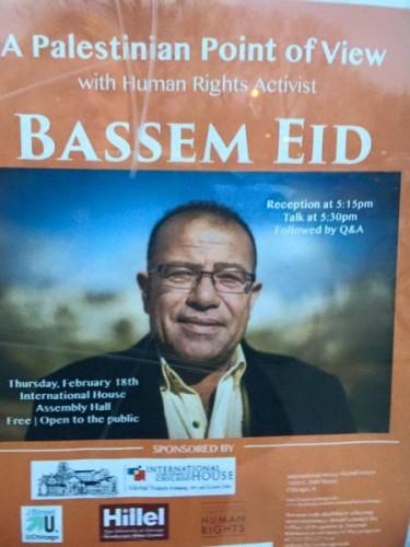 Bassem-Eid-U-Chicago-Event-Poster-e1456069026683