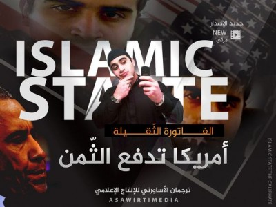 ISIS poster posted after the Orlando massacre (AP)