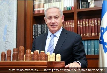 bibi-chess